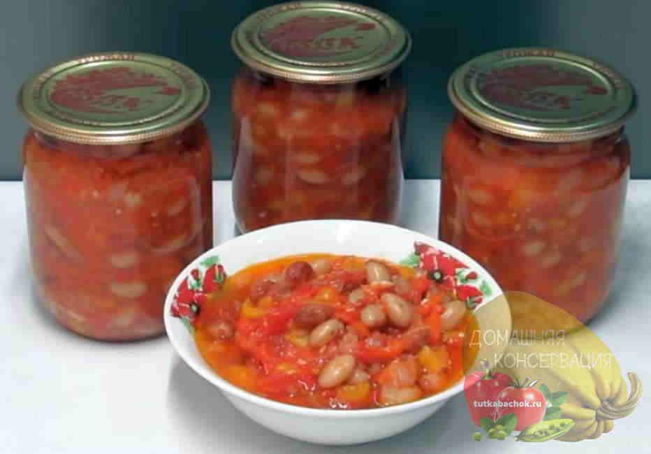 7 отличных рецептов, как заготовить фасоль в томате на зиму
