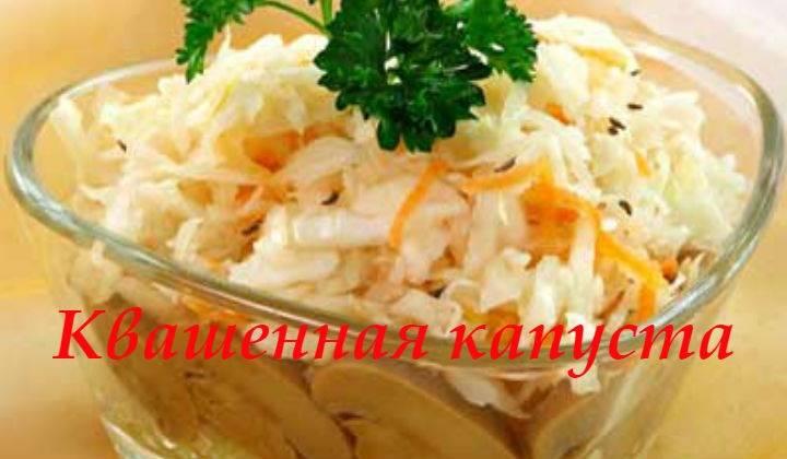 Цветная капуста на зиму : 7 рецептов приготовления маринованной капусты