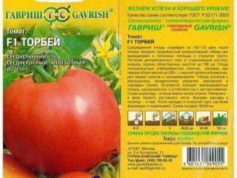 Голландский сорт торбей f1: характеристика и урожайность помидор