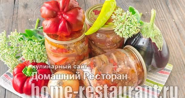 Как приготовить быстро и вкусно баклажаны как грибы, рецепты в записную книжку
