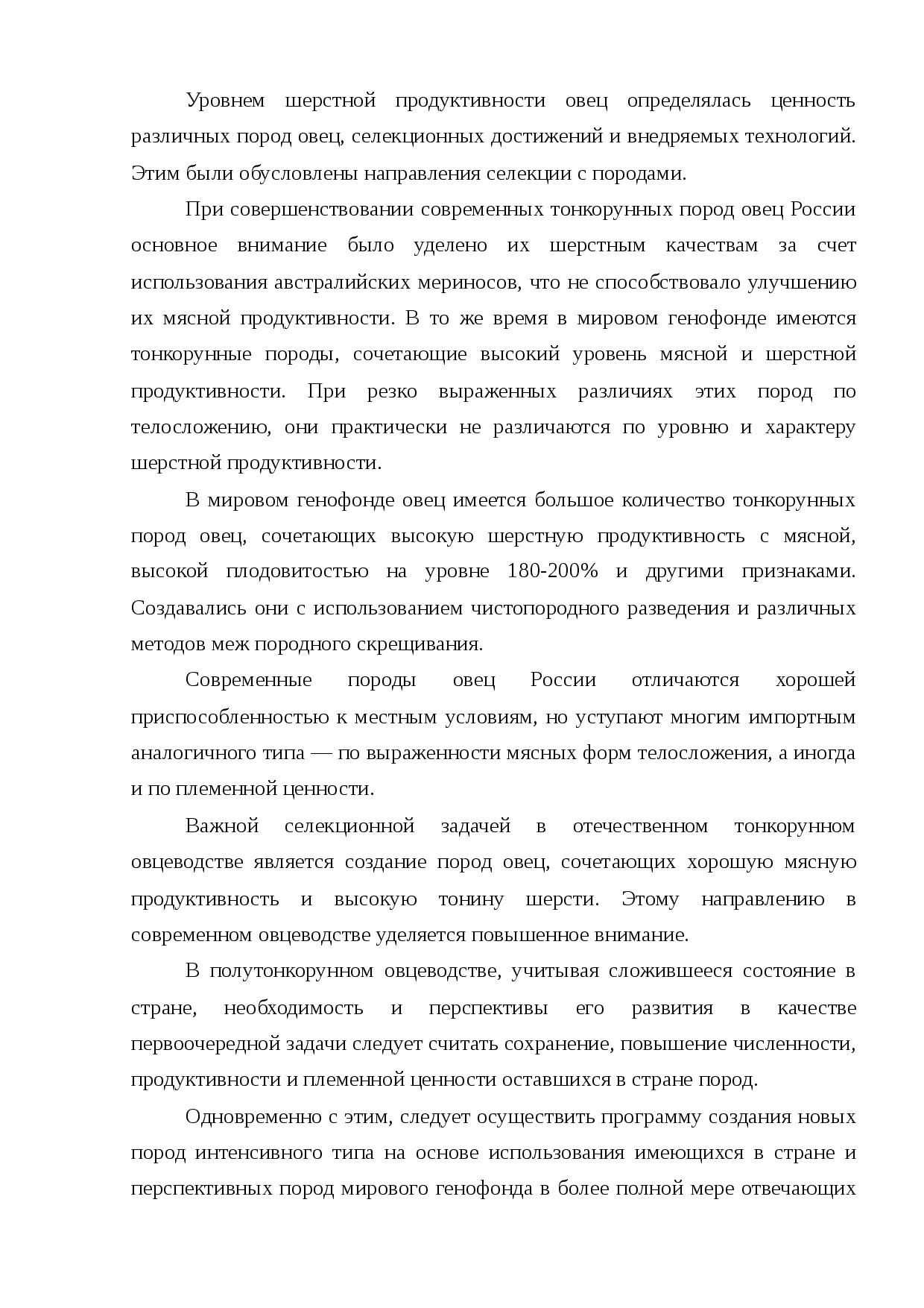 Инструкция по применению препарата бусидо от колорадского жука