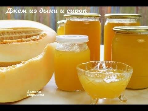 20 рецептов приготовления варенья из яблок на зиму в домашних условиях