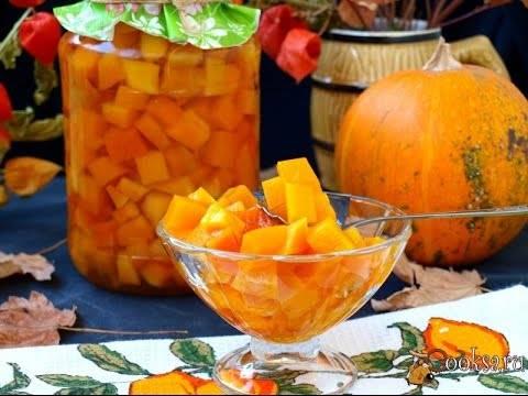 Как сварить вкусный и полезный компот из тыквы: лучшие рецепты и советы по приготовлению закруток на зиму