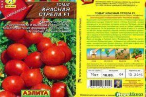 Томат феномена: характеристика и описание сорта, мнение садоводов с фото