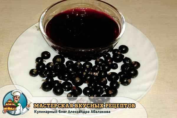 Рецепт смородинового желе-пятиминутки из черной смородины на зиму