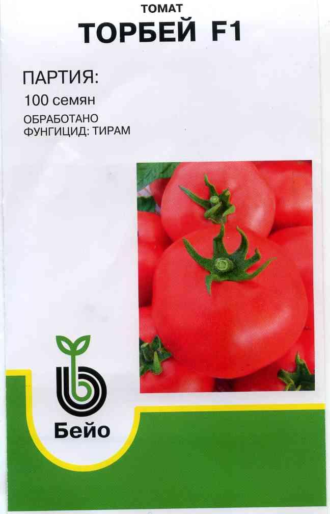Описание высокоурожайной новинки из голландии — сорт томата «торбей»