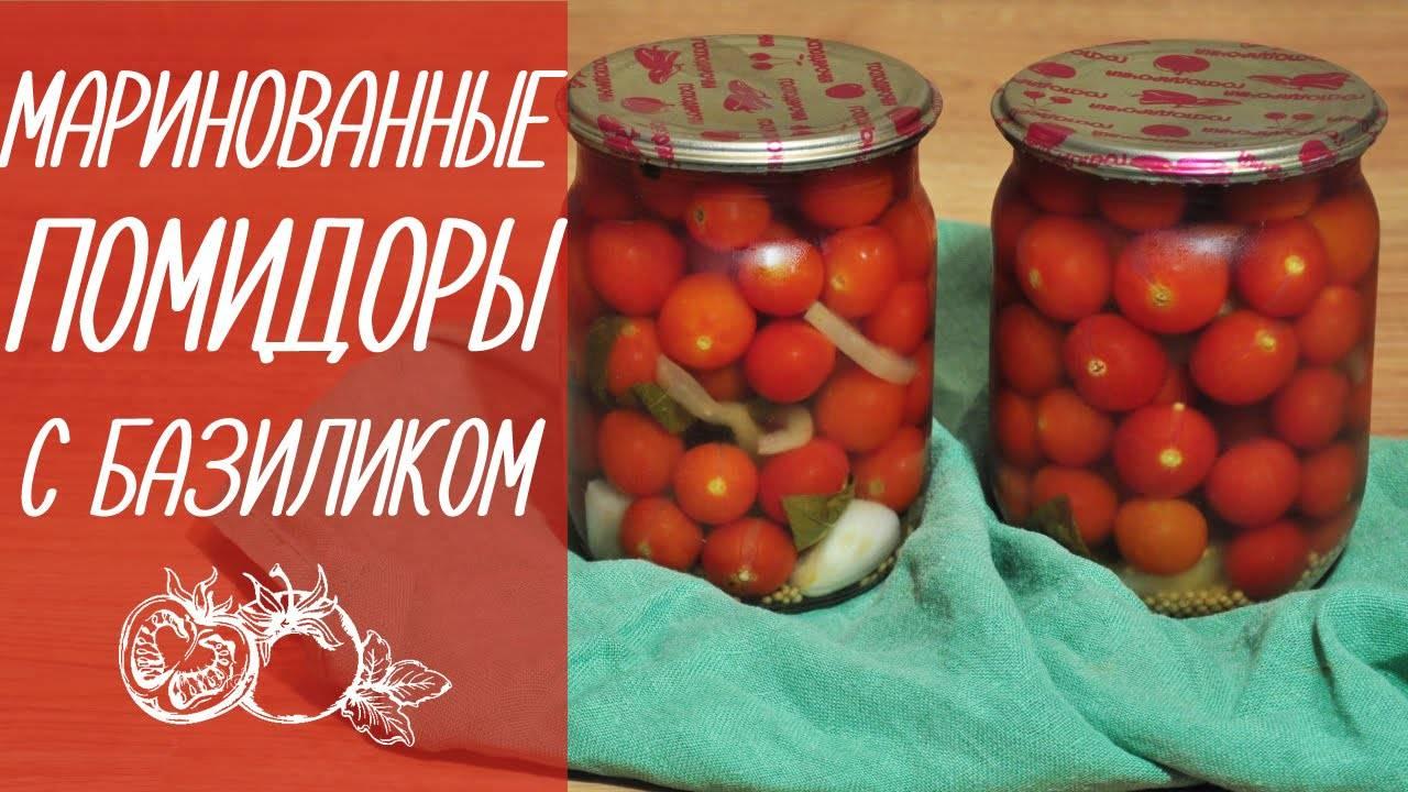 Маринованные огурцы с базиликом на зиму: рецепты с фото и видео