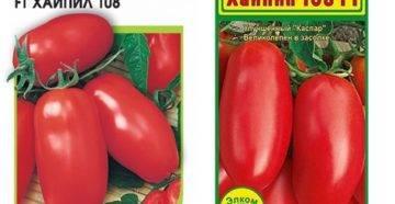 Сорт томата «айвенго f1»: описание, характеристика, посев на рассаду, подкормка, урожайность, фото, видео и самые распространенные болезни томатов