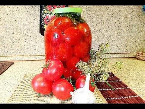 Лучшие рецепты соленых помидоров в банках горячим способом на зиму