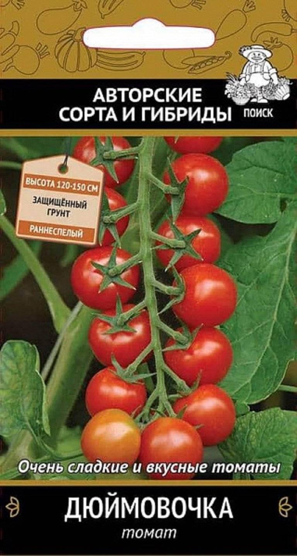 Описание сорта томата пето 86, его характеристика и урожайность