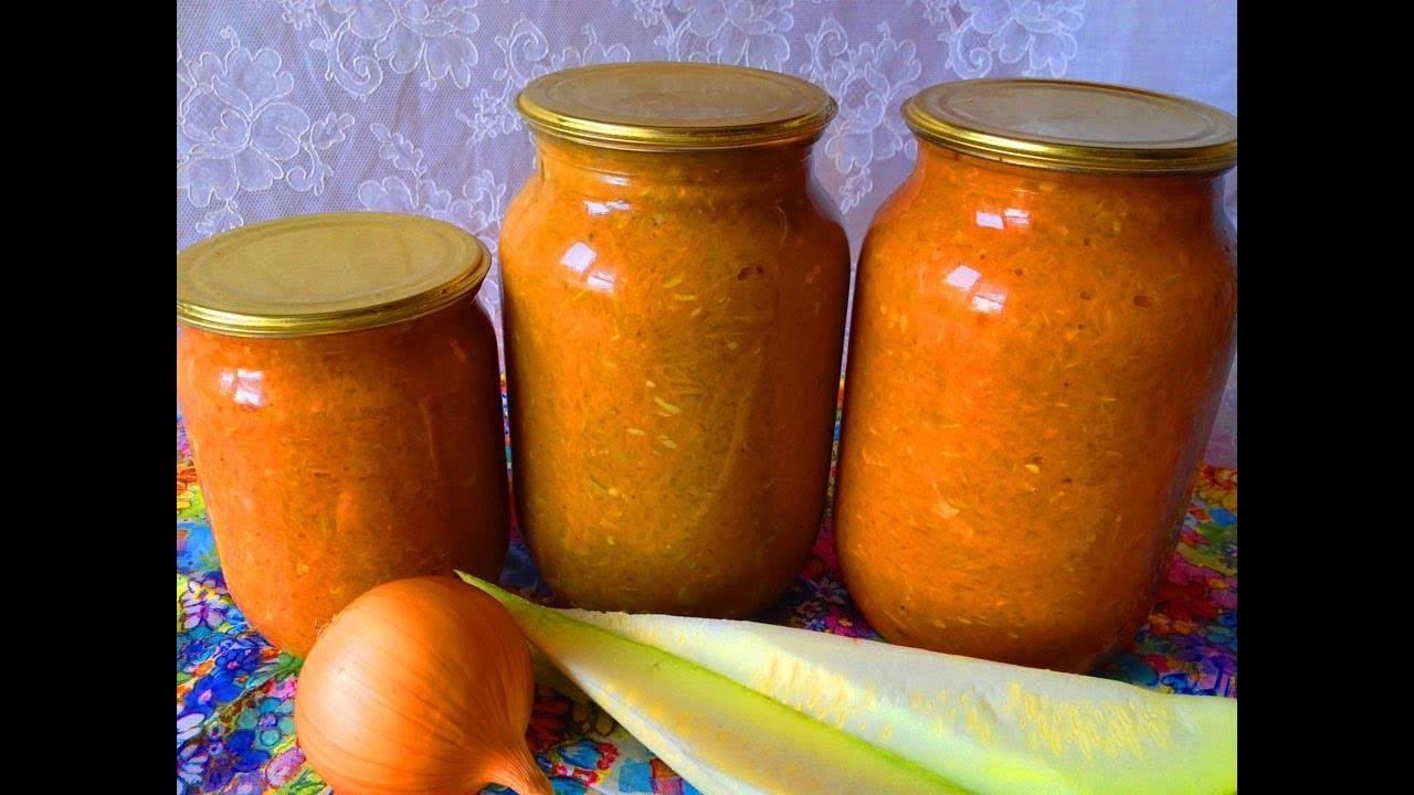 Кабачковая икра на зиму — 10 лучших рецептов приготовления