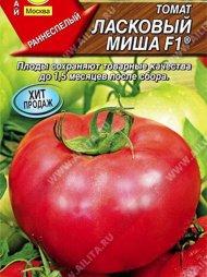 Томат сорта «машенька»: отзывы, описание, характеристика, урожайность, фото и видео