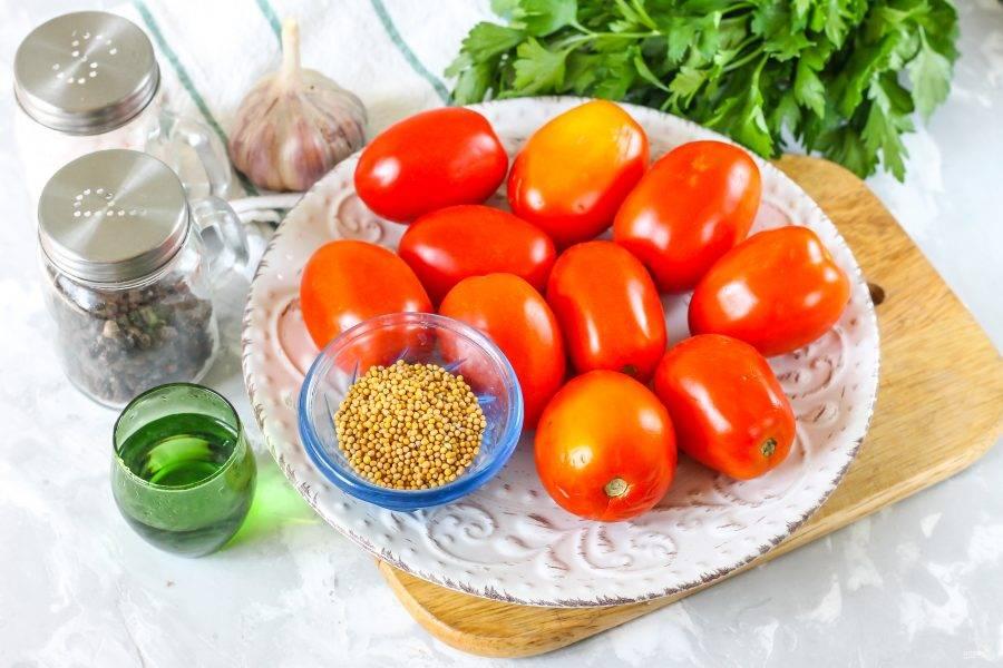 Маринованные помидоры с горчичными зернами на зиму. рецепт пошаговый с фото