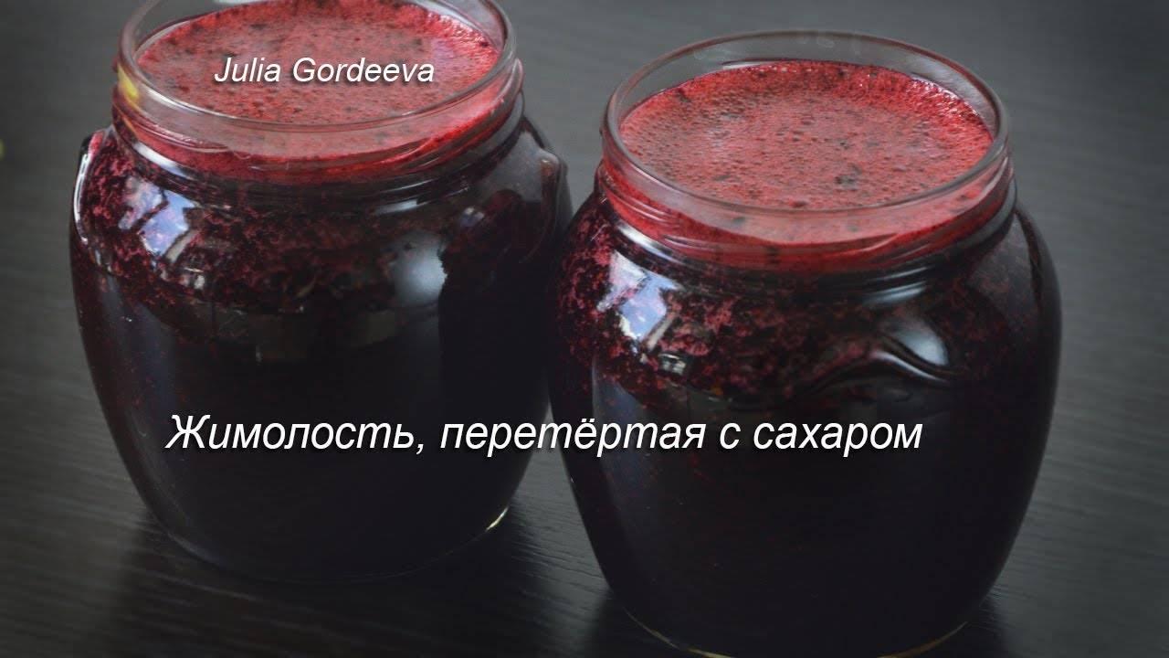 Как заготовить ягоду на зиму: 5 рецептов из жимолости