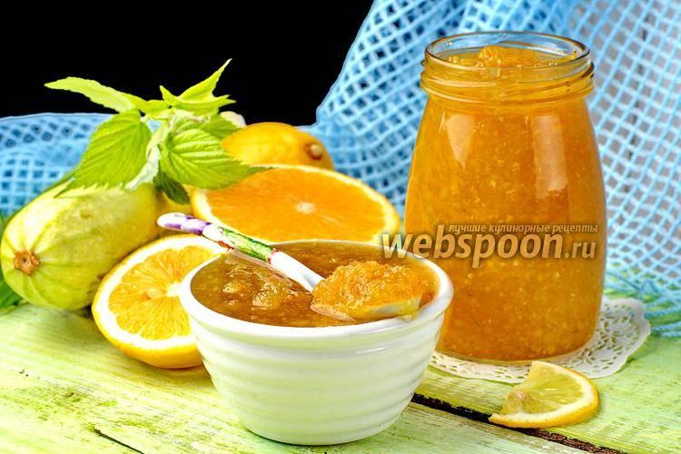 Варенье из кабачков и апельсинов — простой пошаговый рецепт с фото