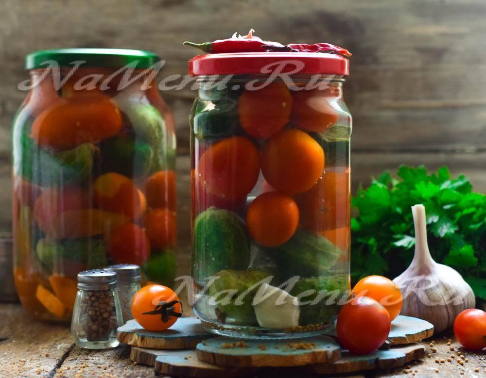 Ассорти из помидоров и огурцов консервированные на зиму в 3 литровых банках