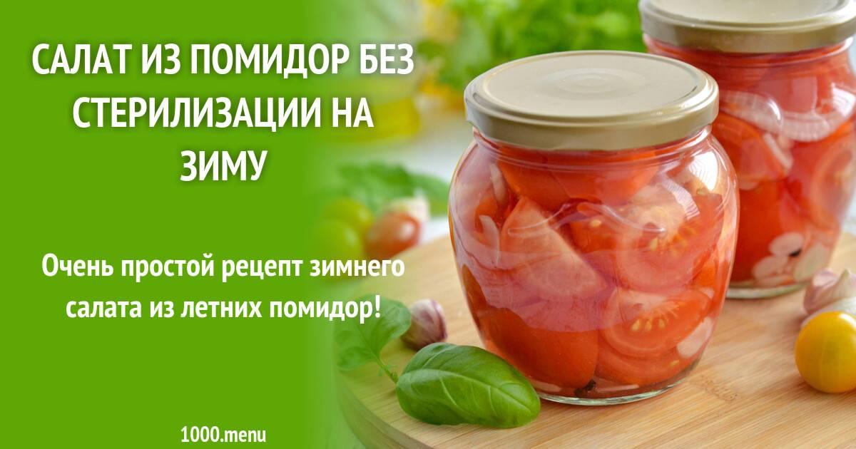 Овощное рагу на зиму – топ 15 рецептов со стерилизацией и без, с фото и видео