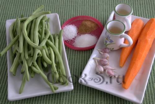 Как приготовить салат из спаржевой фасоли на зиму