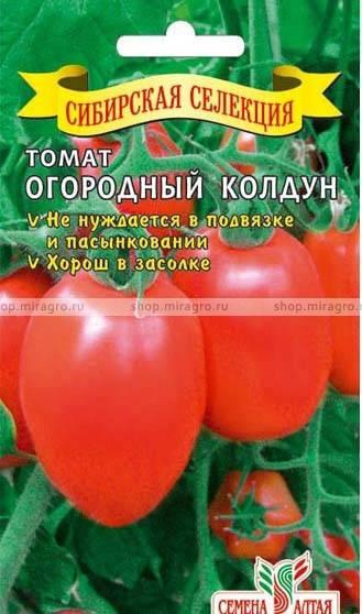 Характеристика и описание томата «в десятку»