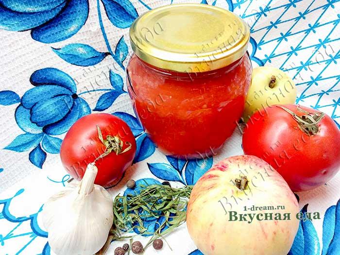 Кетчуп из помидоров на зиму своими руками в домашних условиях пошагово с фото – простой вкусный рецепт томатного кетчупа пальчики оближешь