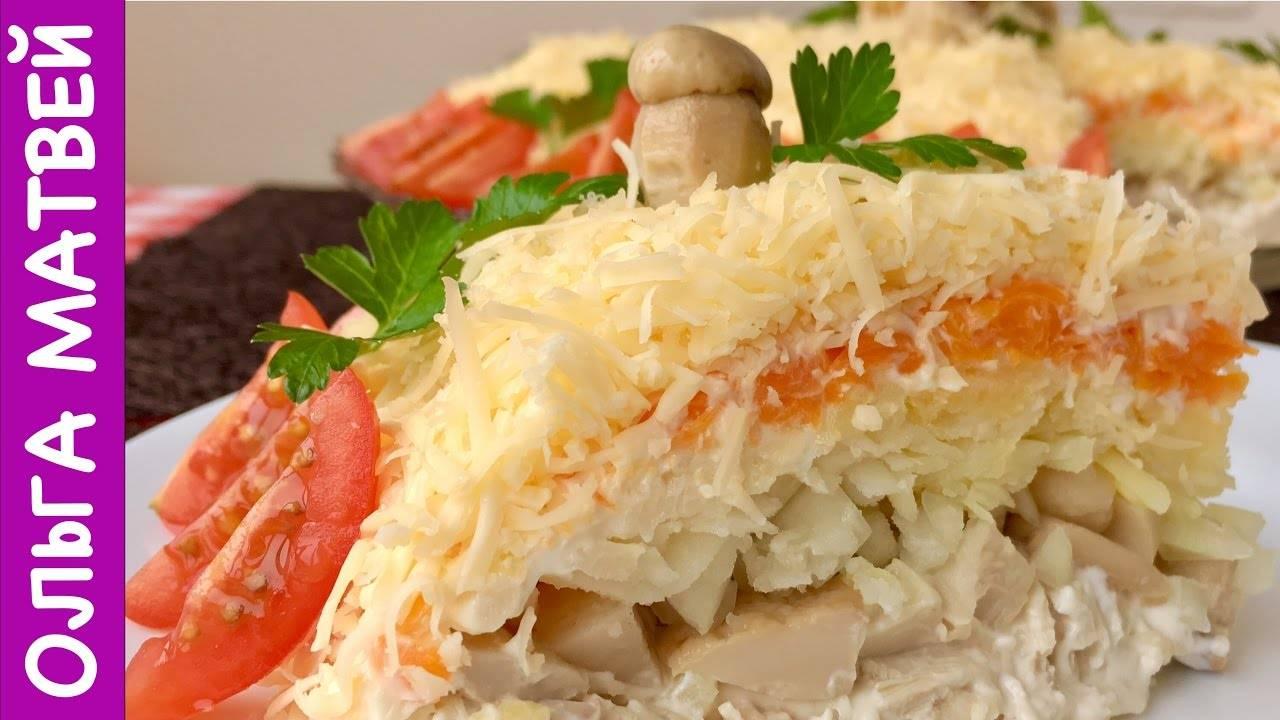 Вкусные салаты на праздничный стол. 5 интересных рецептов салатов на новый год