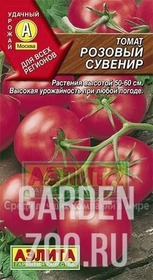 Характеристика и описание сорта томата Розовый сувенир, его урожайность
