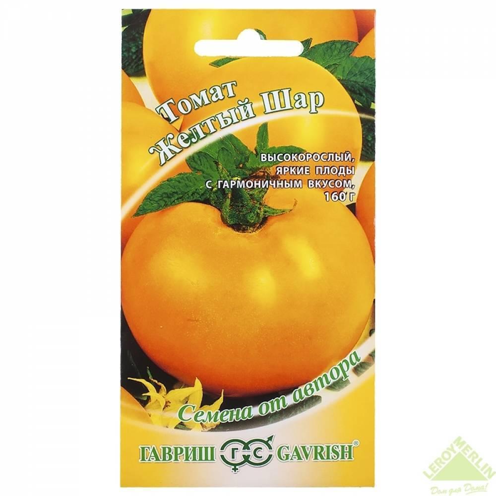 Томат ананасный: описание и характеристика сорта, отзывы садоводов с фото