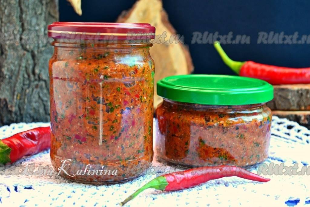 Аджика из перца и чеснока с помидорами и не только на зиму: 82 рецепта