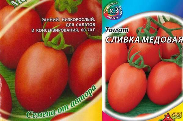 Сорт томата «крупная сливка»: описание, характеристика, посев на рассаду, подкормка, урожайность, фото, видео и самые распространенные болезни томатов
