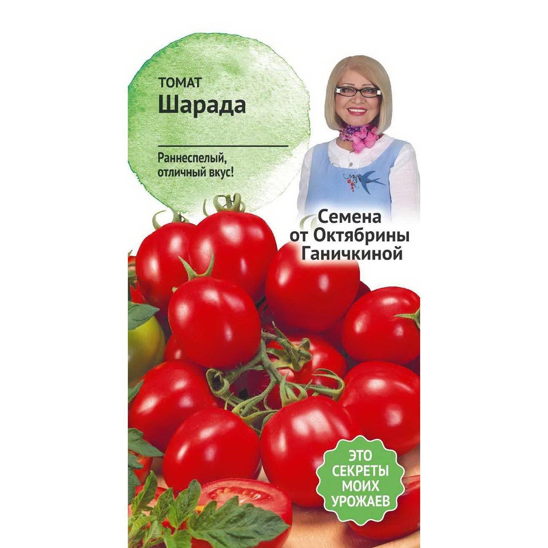 Томат штамбовый крупноплодный: отзывы об урожайности помидоров, характеристика и описание сорта, фото семян