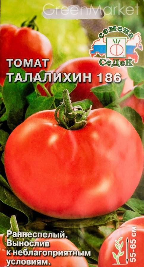 Описание сорта томата падишах и его характеристики