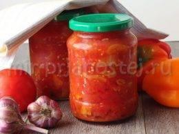 Лечо из перца и помидоров на зиму — 10 простых и самых вкусных рецептов приготовления с фото пошагово