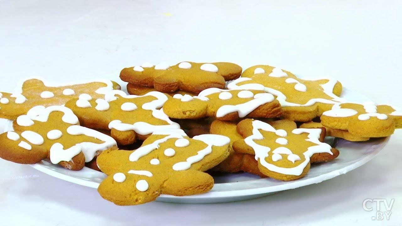 Новогоднее печенье: топ-20 лучших рецептов приготовления своими руками с фото