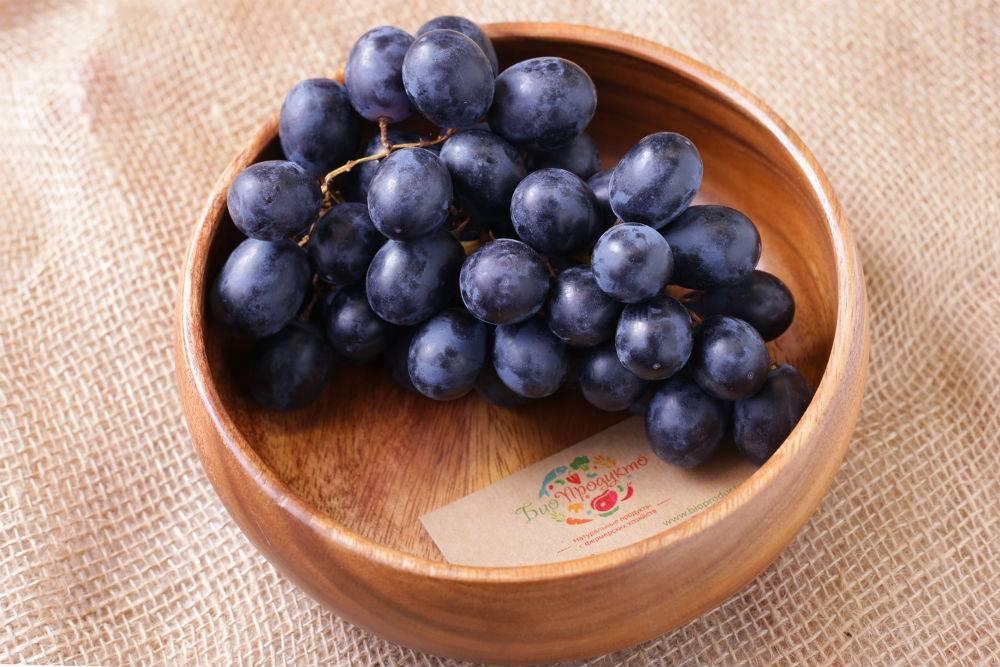 Описание сорта виноград аттика