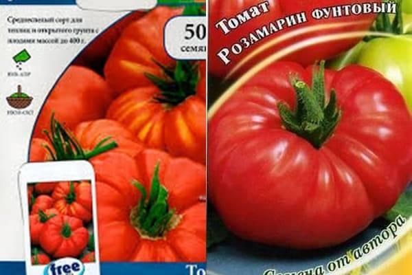 Как правильно выращивать и куда применять томат «розамарин фунтовый»