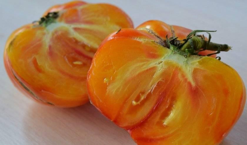 Томат король ананас отзывы