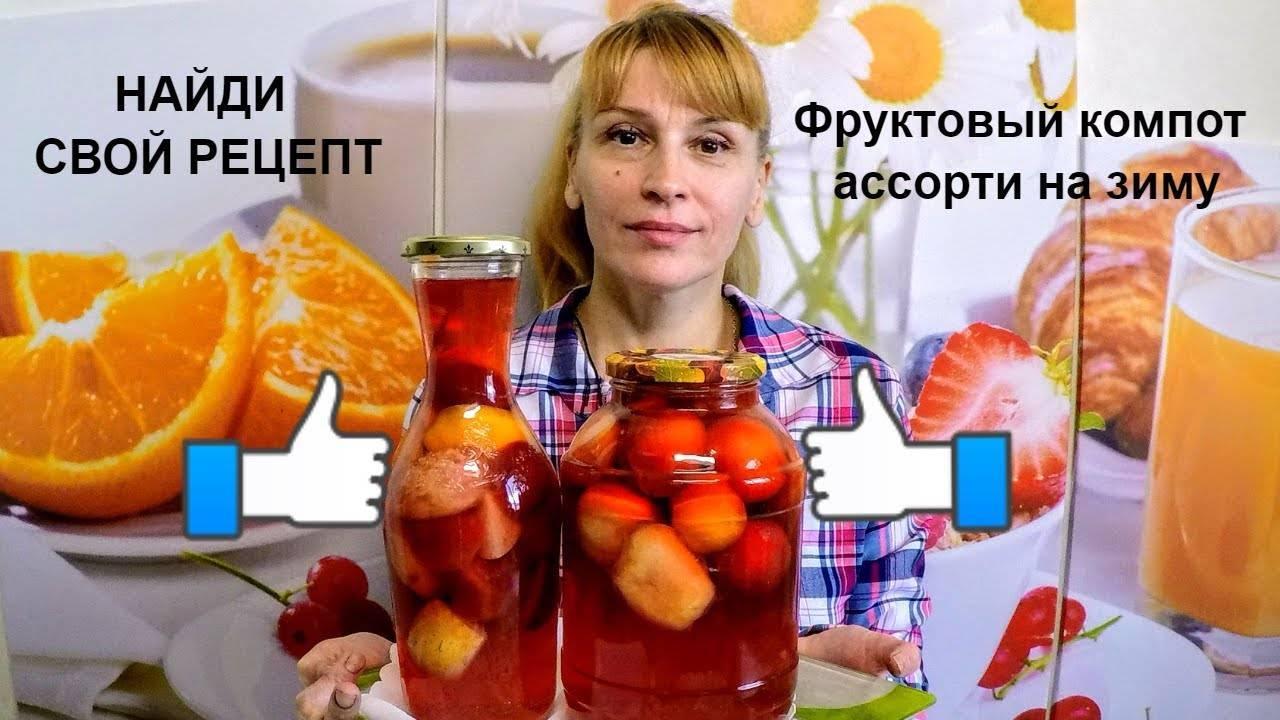 Компот из малины на зиму в банках (7 рецептов)|willcomfort.ru