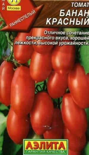 Характеристика и описание томата сорта каспар — отличный вариан для зимних заготовок
