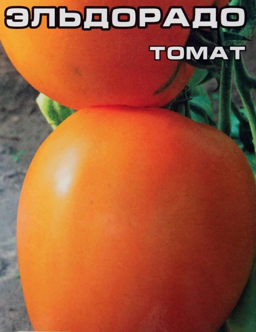 Томат грушевидный крымская роза: урожайность, описание агротехники, отзывы