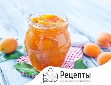 Варенье из абрикосов без косточек на зиму (королевские рецепты)