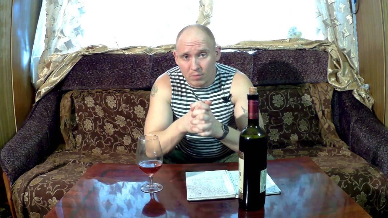 Домашнее вино польза и вред