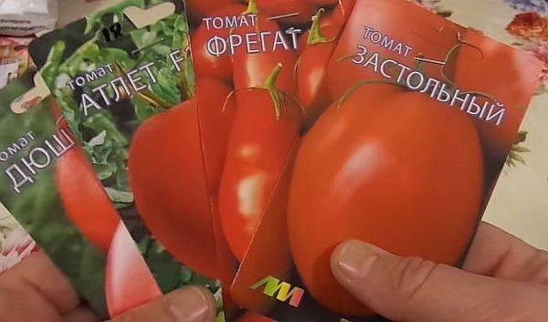 Описание сорта томата самурай, особенности выращивания и ухода