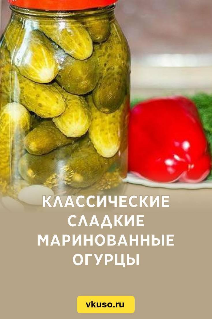 Рецепты маринования огурцов с яблоками на зиму