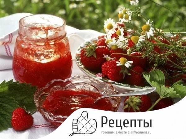 Варенье «клубничное» — вкусное и ароматное, секреты приготовления
