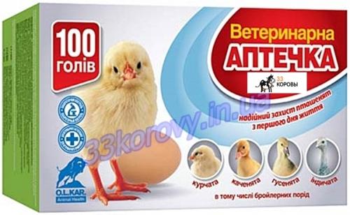 Аптечка для бройлеров инструкция. ветеринарная аптечка для кур и бройлеров