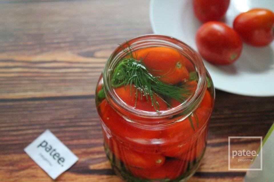 Маринованные помидоры с горчицей на зиму