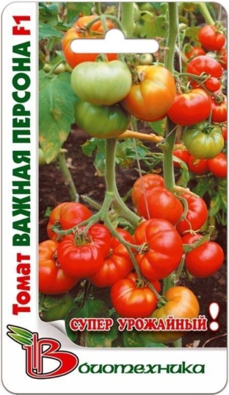 Томат изумрудный штамбовый: характеристика и описание сорта, мнение садоводов с фото