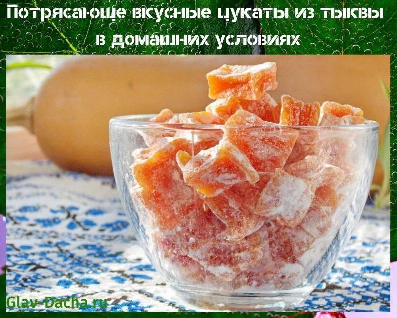Из яблок быстро и вкусно - 240 домашних вкусных рецептов приготовления
