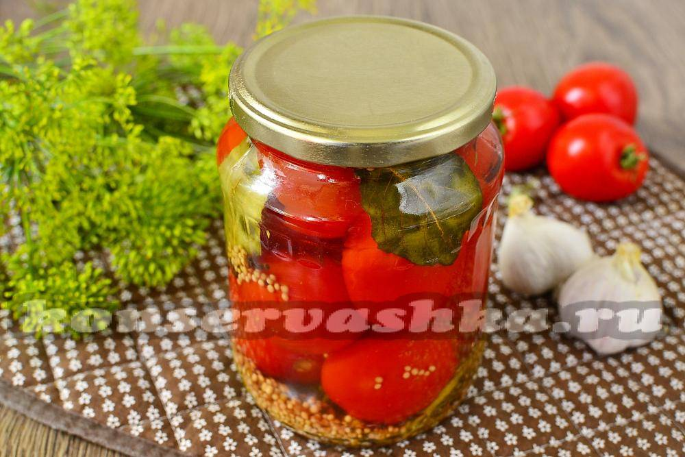 Маринованные помидоры с семенами горчицы на зиму