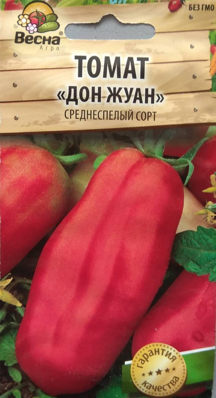 Сорт томатов дон жуан